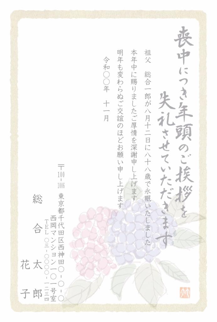 薄墨印刷(カラー印刷)m6421g