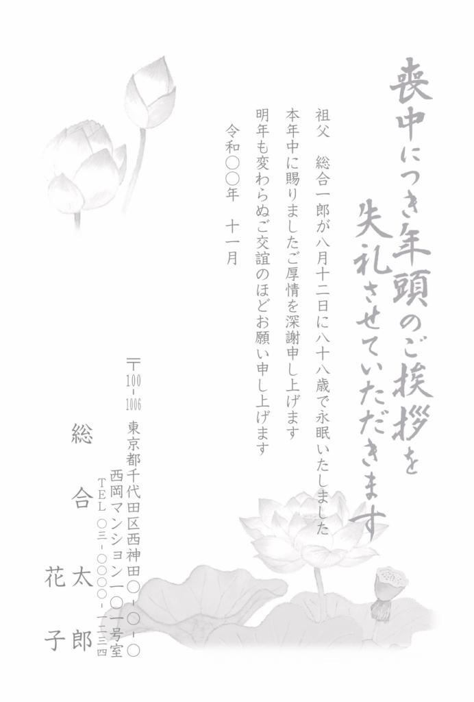 薄墨印刷(モノクロ印刷)m9111g