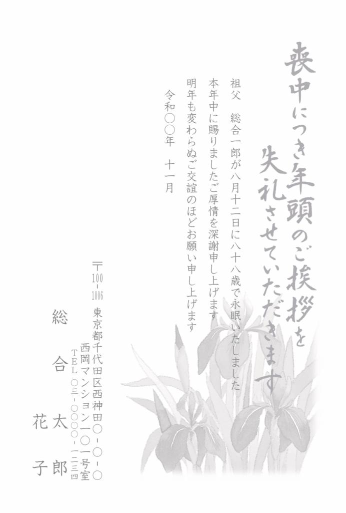 薄墨印刷(モノクロ印刷)m9141g