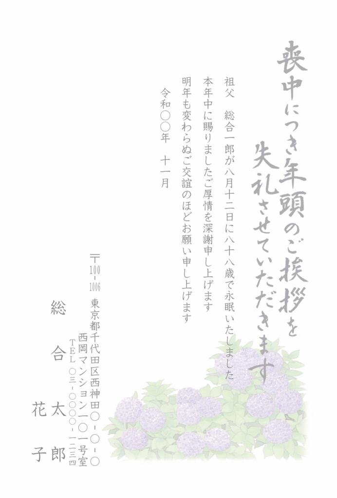 薄墨印刷(カラー印刷)m9481g