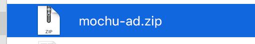 宛名フォーマットZIPファイル